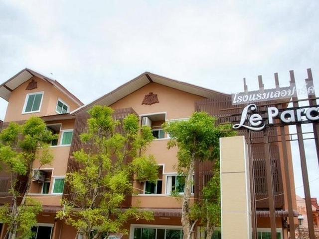 โรงแรมเลอ ปาร์ค วังนาง – Le Parc Wangnang Hotel