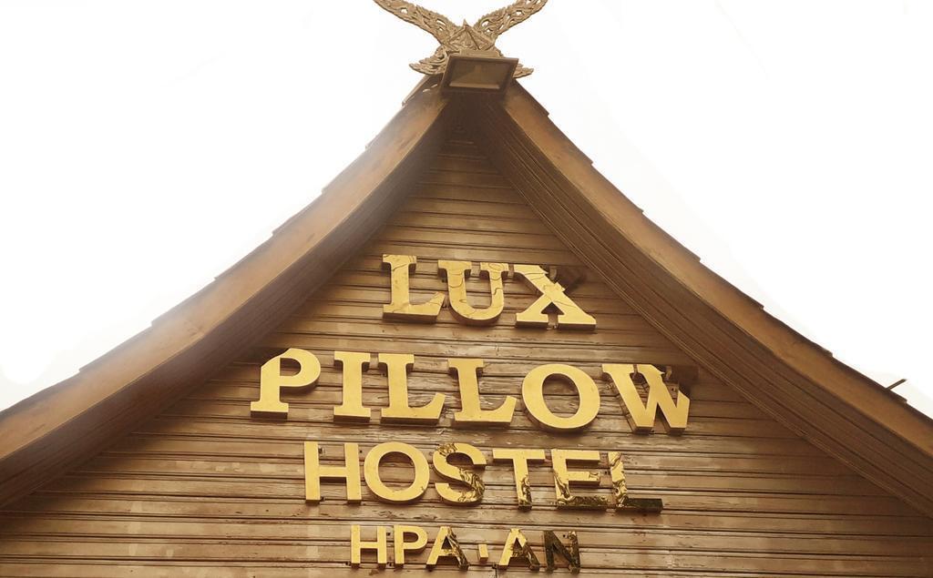 Lux Pillow Hostel  Hpa An
