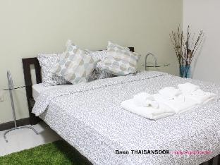 バーン タイサンスック レディ アパートメント Baan Thaisansook Lady Apartment