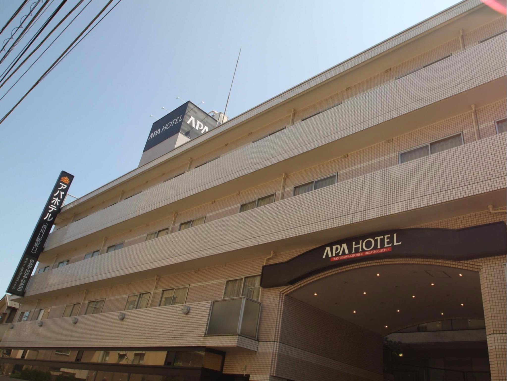 APA Hotel Nishi Kawaguchi Higashi Guchi