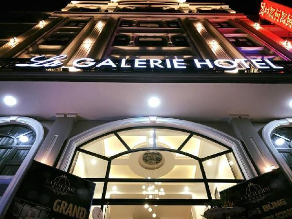 La Galerie Hotel Ho Chi Minh City