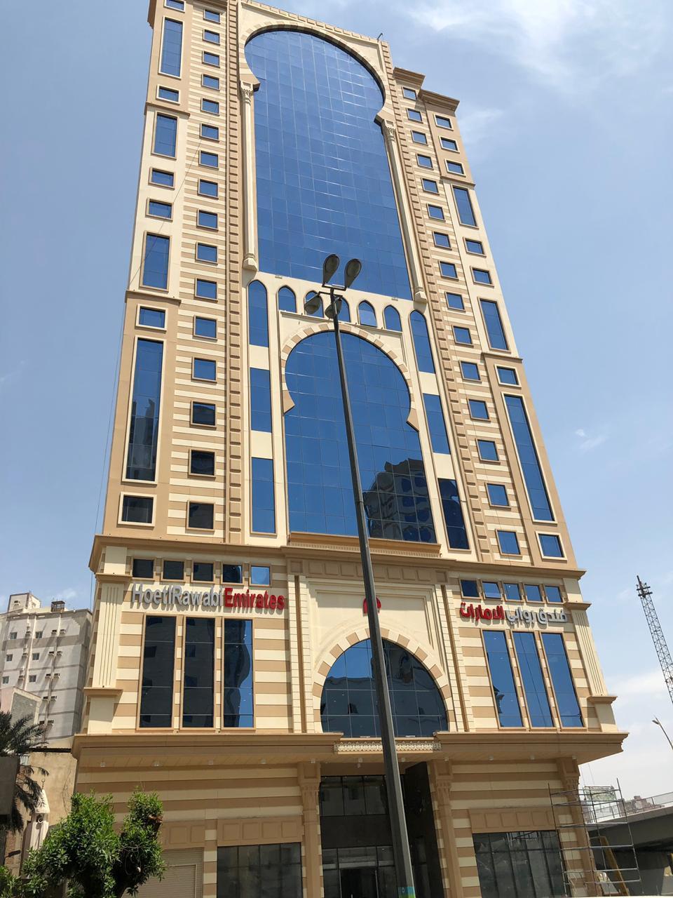 Rawabi Emirates