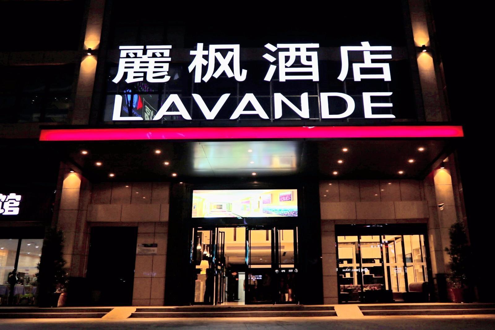 Lavande Hotels�Huizhou Danshui