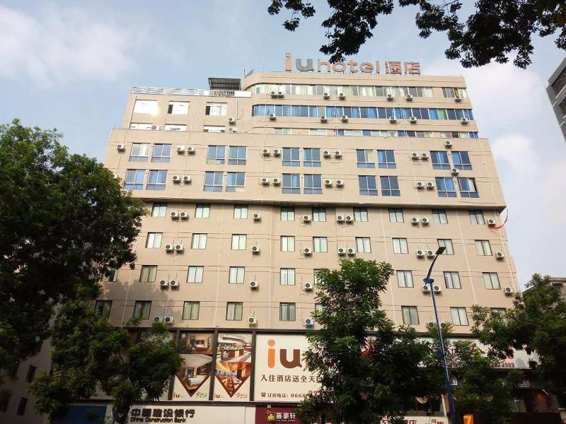 IU Hotels�Maoming South Renmin Road Youcheng Building