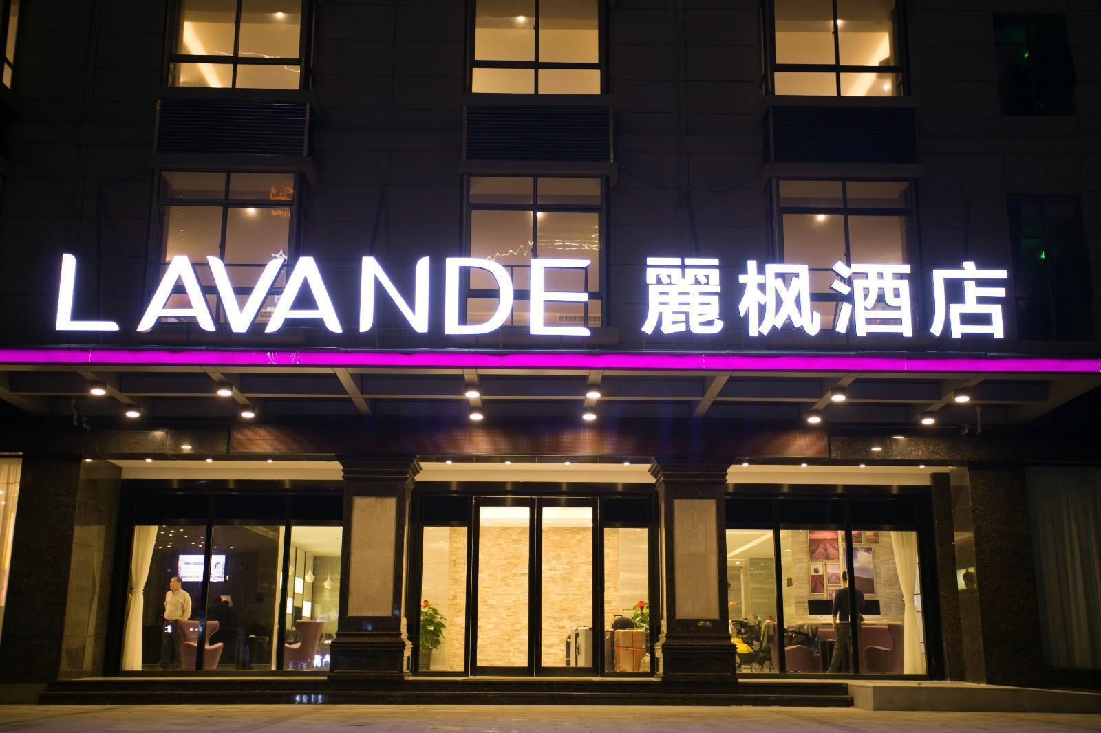 Lavande Hotels�Qionghai Boao