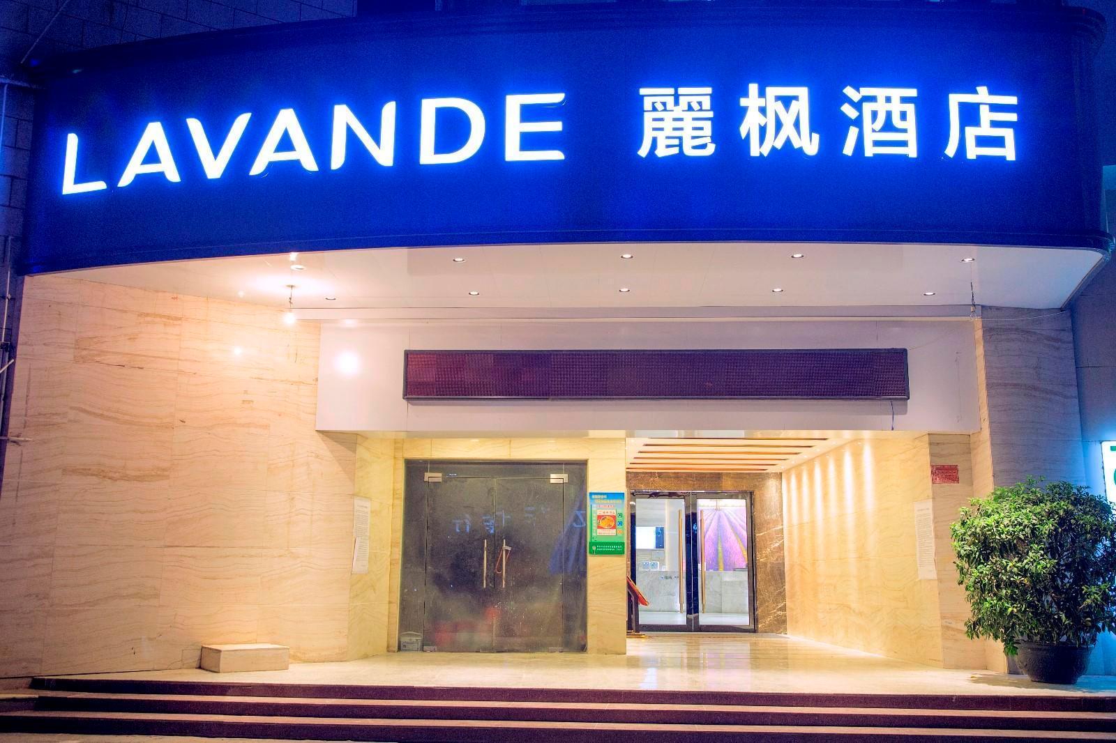 Lavande Hotels�Xinyi Fuhai Building