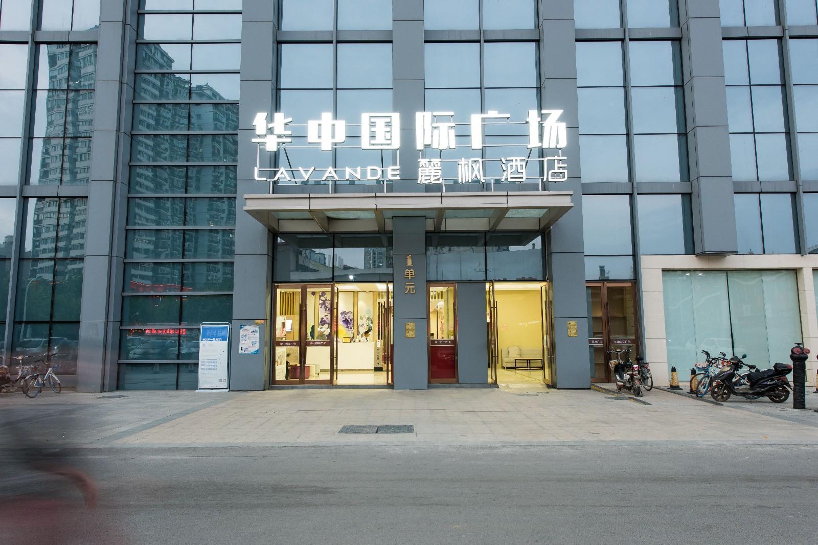 Lavande Hotels·Wuhan Zhuyeshan Metro Station