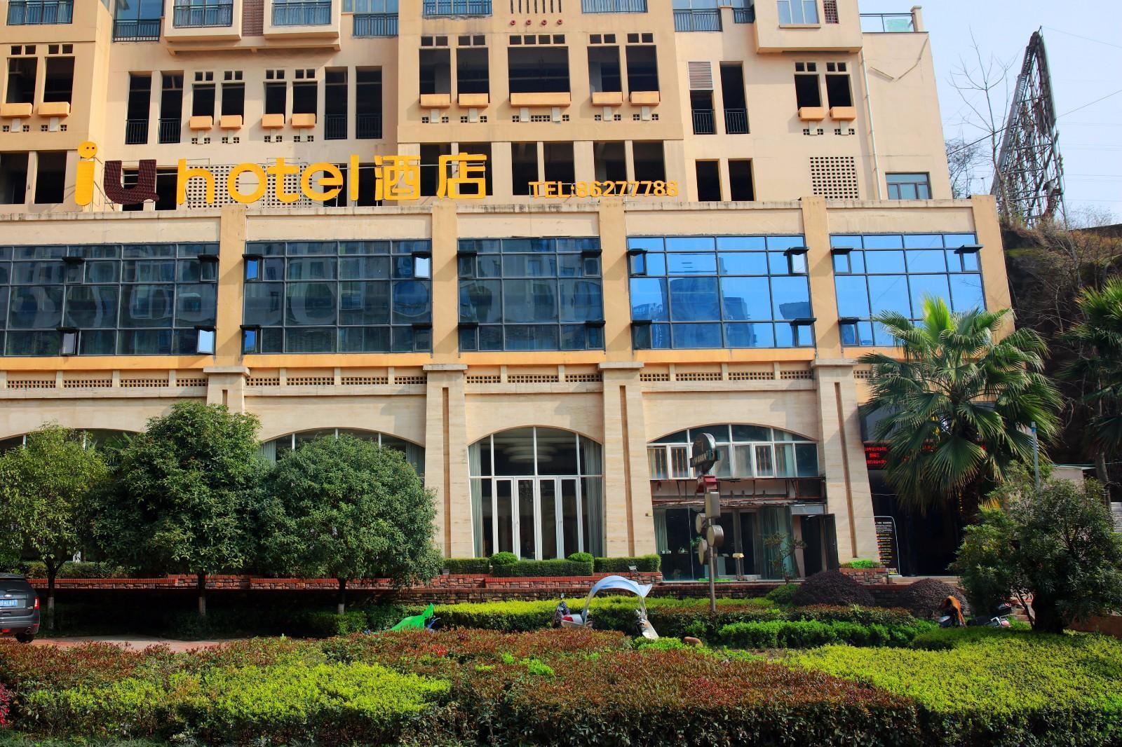 IU Hotels�Guiyang Future Fang Baoli Hot Spring