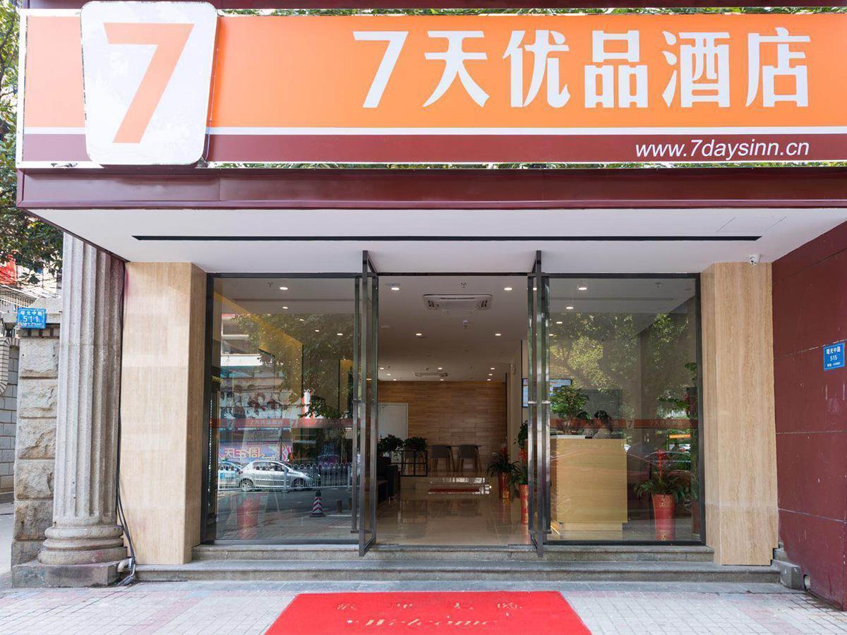 7 Days Premium·Changsha Dongtang Branch