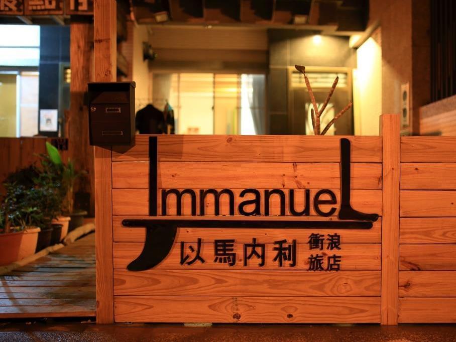 Immanuel Surf Hostel