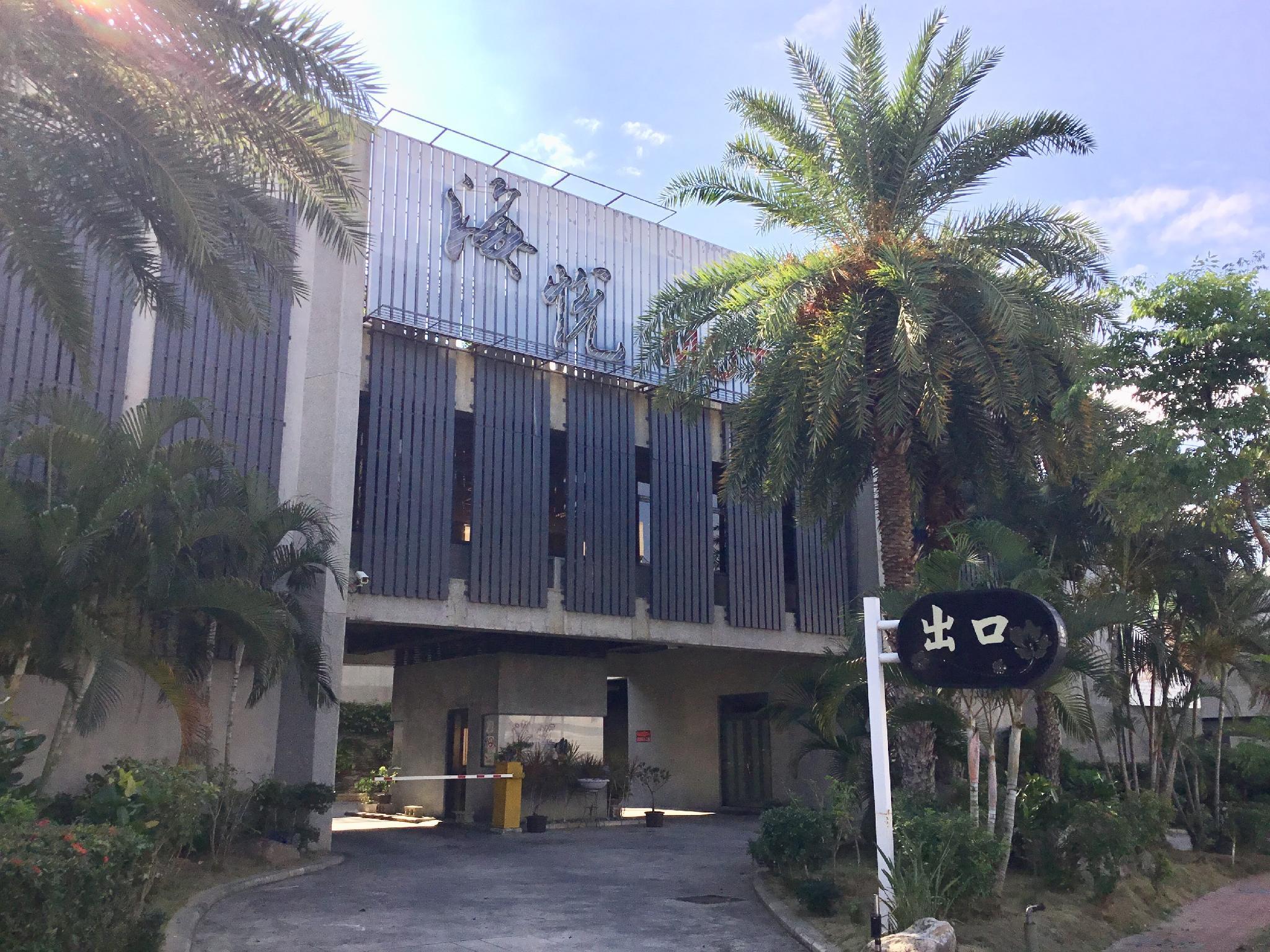 Hiye Fashion Motel