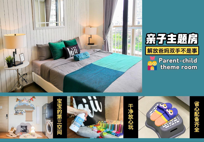 【hiii】10min ToEM★2BR/FREE Sky Pool&Gym-BKK140 อพาร์ตเมนต์ 2 ห้องนอน 1 ห้องน้ำส่วนตัว ขนาด 55 ตร.ม. – สุขุมวิท