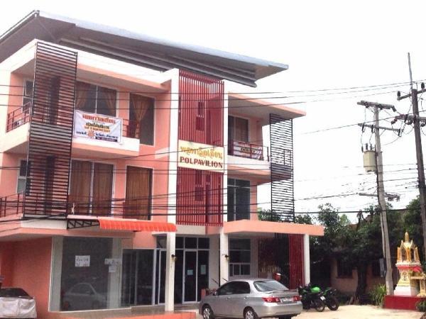 Pol Pavilion Apartment Nongkhai