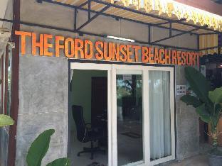 ザ フォード サンセット ビーチ リゾート The Ford Sunset Beach Resort