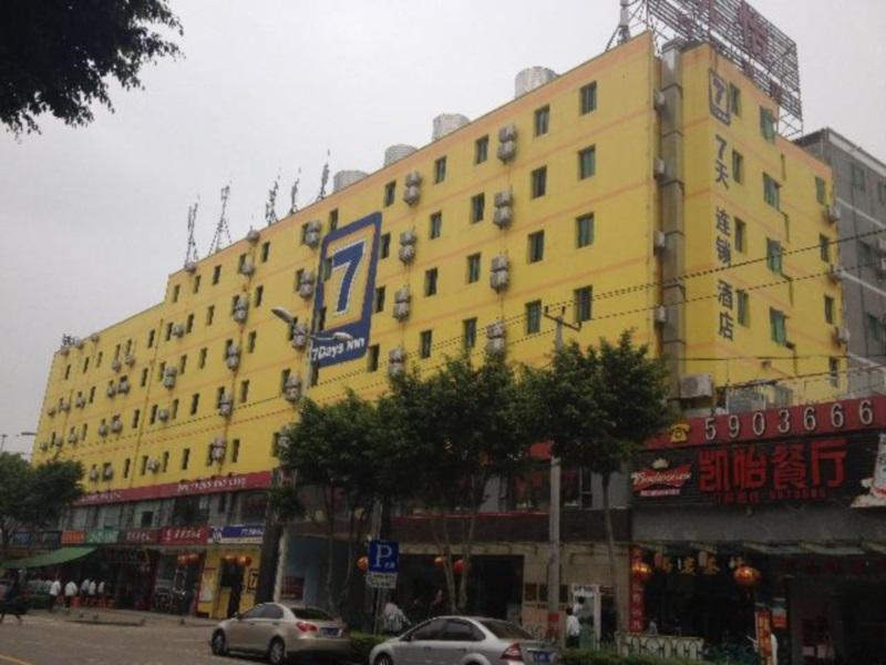7 Days Inn Jin Shang Branch