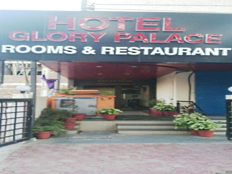 Hotel Glory Palace