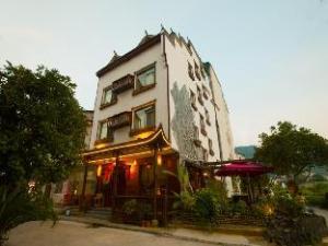 Zhangjiajie Yuandi Xiangxi Theme Holiday Hostel