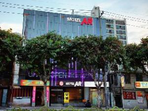 Ar汽车旅馆 (Motel Ar)