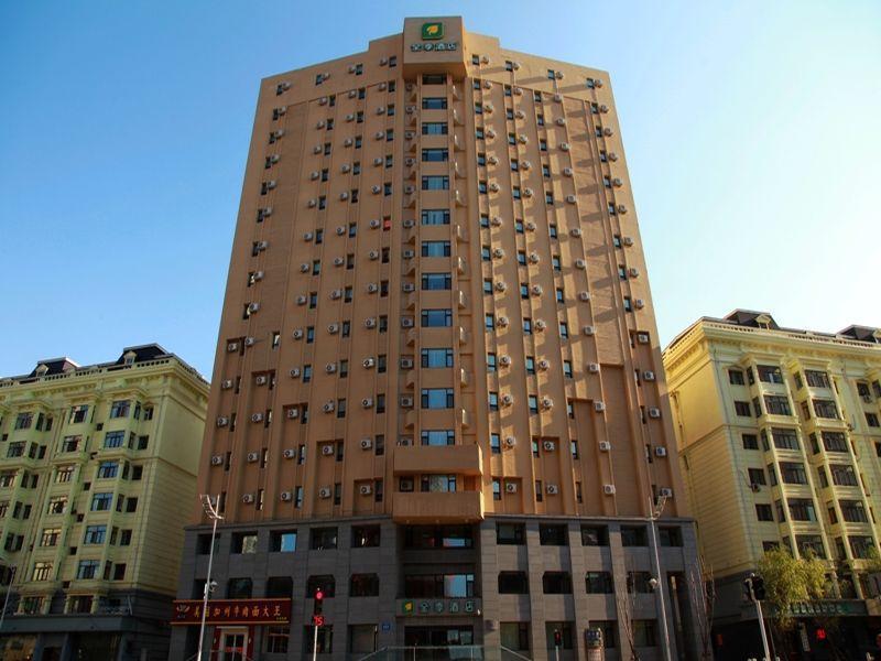 JI Hotel Harbin Youyi Road