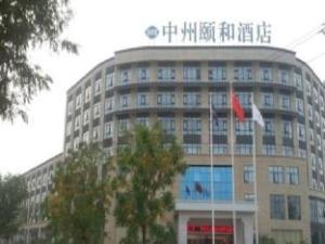 Xinxiang Zhongzhou Yihe Hotel