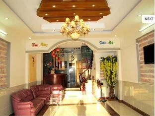 Nhà Nghỉ Ngọc Thuận