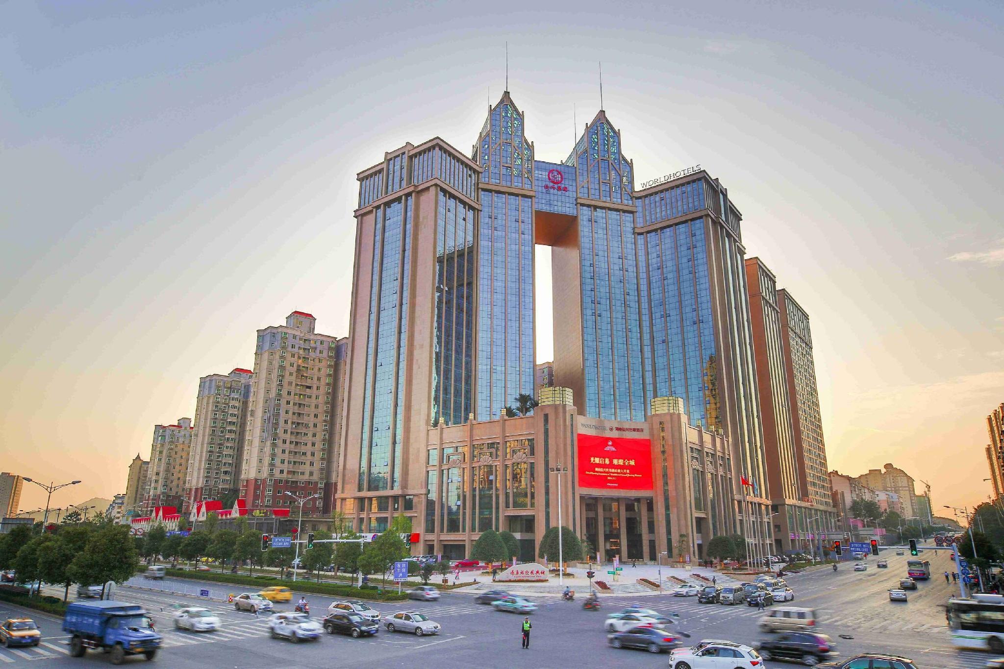 Worldhotel Grand Jiaxing Changsha