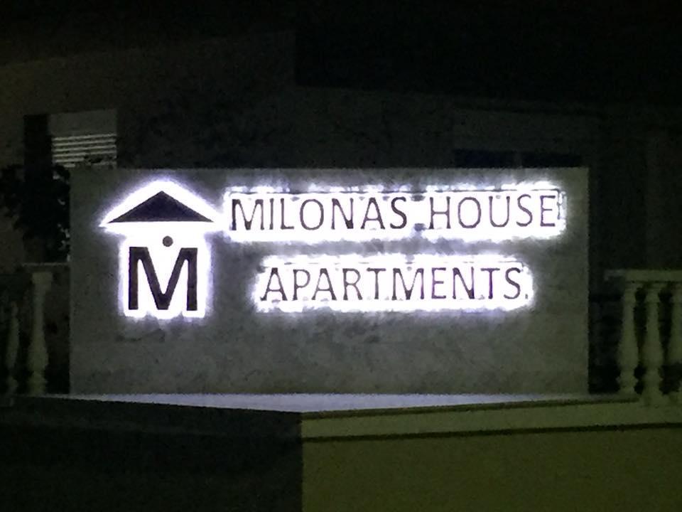 Milona House