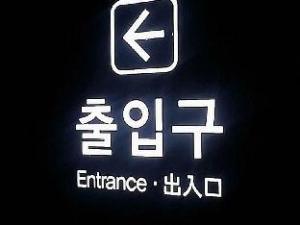 Gaon Residence