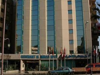 Gawharet Al Ahram Hotel