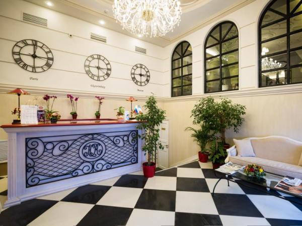 Renomme Hotel Yekaterinburg