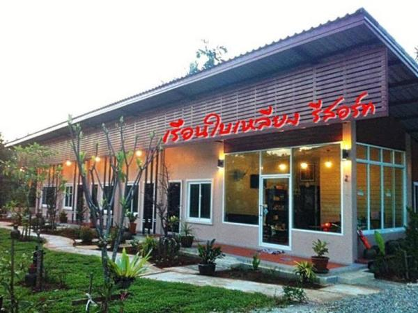 Rearn Baileang Resort Ranong
