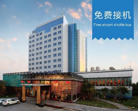 Fliport Garden Hotel Xiamen Airport Xiamen