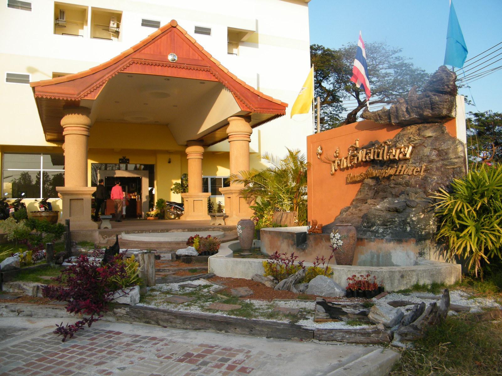 Khamsrithong Chai Hotel