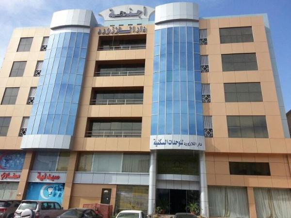 Lafontaine Lazord Suites Jeddah