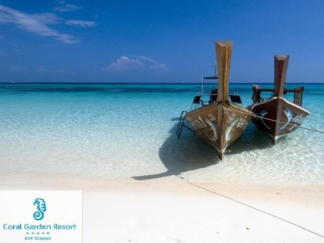 โครัล การ์เดน รีสอร์ต – Coral Garden Resort