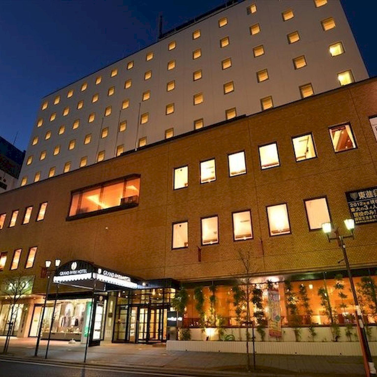 โรงแรมแกรนด์ พาร์ค พาเนกซ์ อิวะกิ