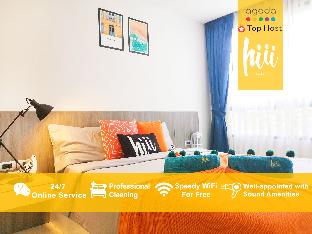 [パタヤ中心地]アパートメント(40m2)| 1ベッドルーム/1バスルーム [hiii]Mid SummerMyth|Poolside Balcony-UTP037