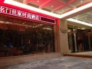 Fuzhou Mizga Fashion Hotel