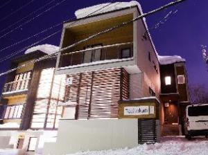 Toshokan Townhouses hakkında (Toshokan No.1)