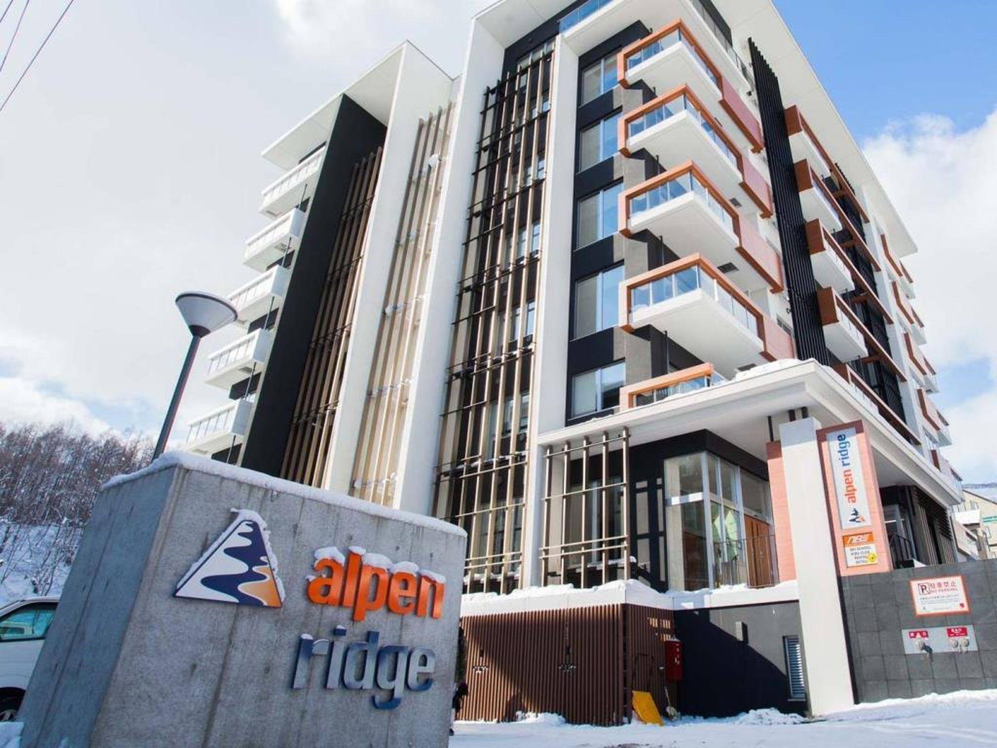 Alpen Ridge Apartments
