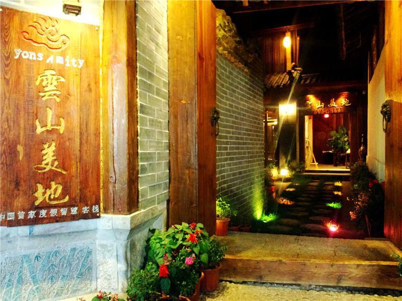 Lijiang Yonsamity Smart Inn   Yunge