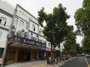 Beihai Sea Garden Hotel