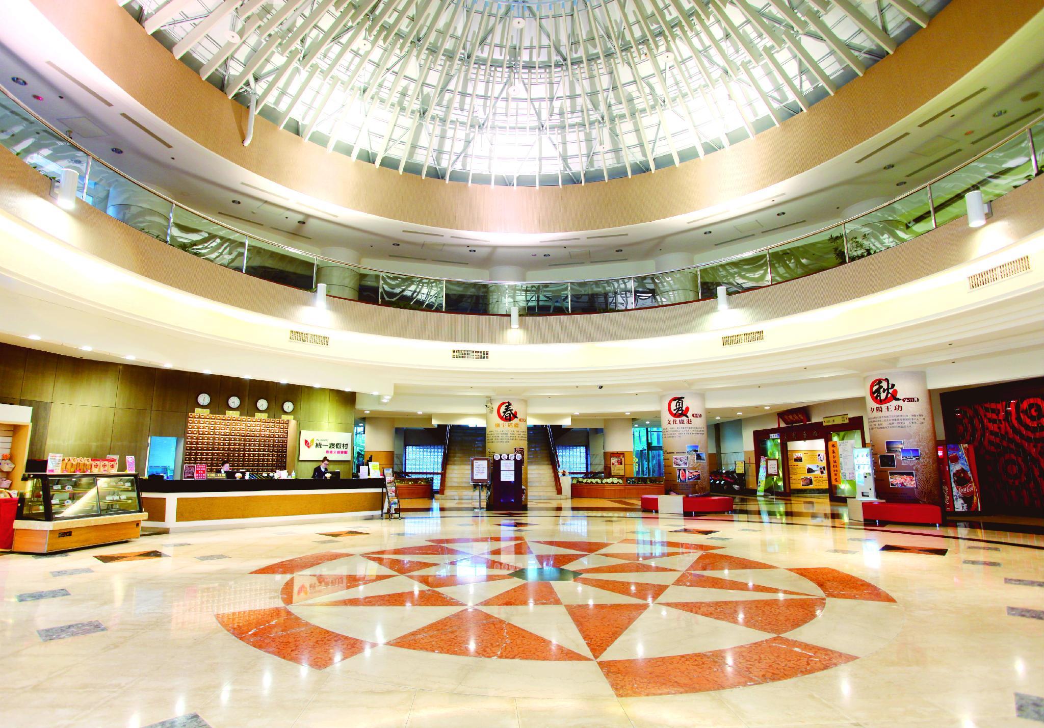 Uni Resort  Lukang