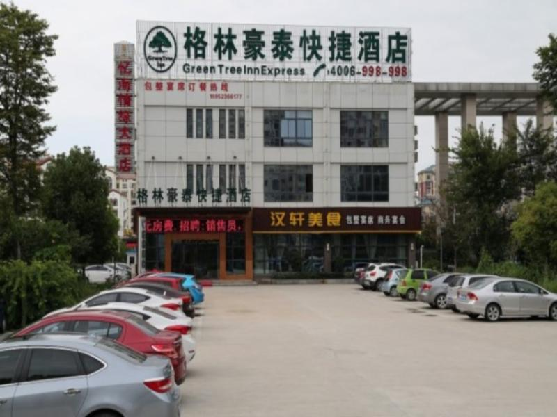 huai an hotels china hotels in huai an rh chiangdao com