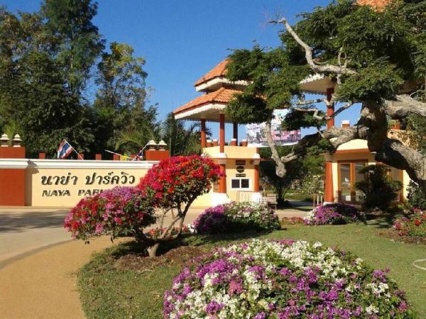 Naya Park View Hotel Khon Kaen