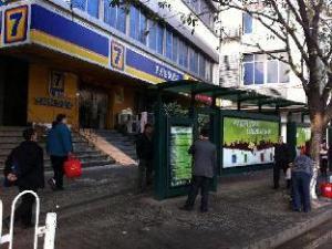7 Days Inn Guangzhou Huangsha Metro Branch