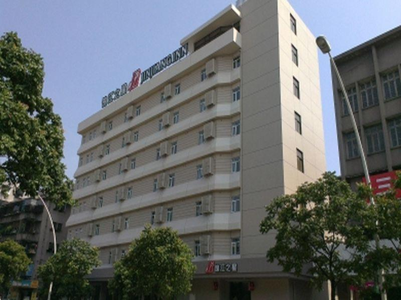 Jinjiang Inn Shantou Jinsha Xi Road Branch