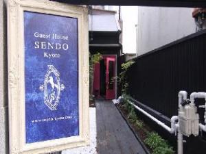 Guest House Sendo
