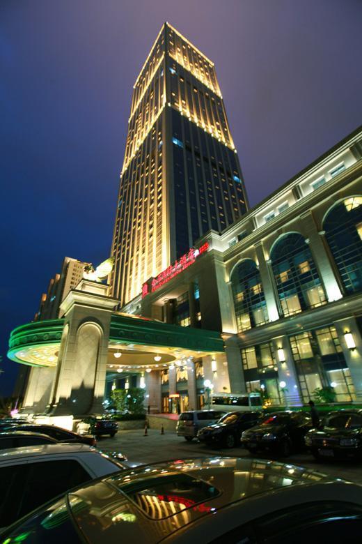 Nantong Jinshi International Hotel