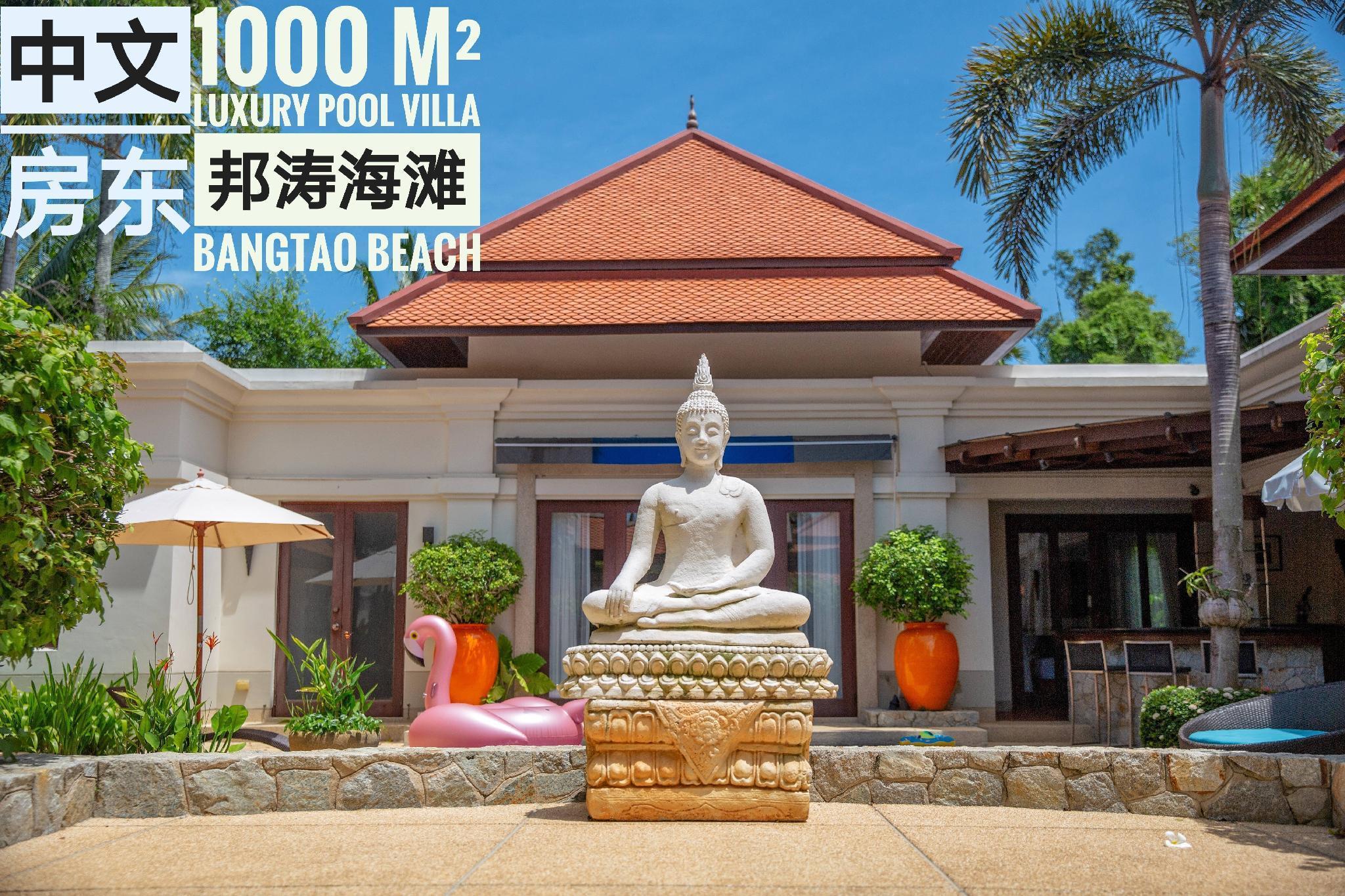 Luxury 4bedsrooms pool villa,cener of Laguna วิลลา 4 ห้องนอน 4 ห้องน้ำส่วนตัว ขนาด 1000 ตร.ม. – บางเทา